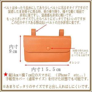 スマホケースM1690・Iphoneケース・スマホケース・ウエストポーチ|partymix|02
