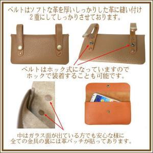 スマホケースM1690・Iphoneケース・スマホケース・ウエストポーチ|partymix|03