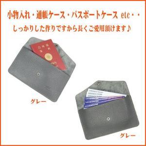 ミニブリーフケース・SIMPLE1・W 通帳ケース パスポートケース に使える革製ポーチ。 通帳入れ パスポート入れ 革製ミニポーチ|partymix|03