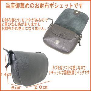 お財布ポシェット・ROUND1|partymix|02