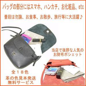 お財布ポシェット・ROUND1|partymix|03