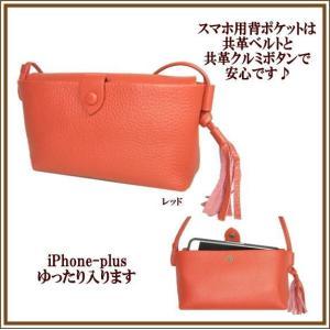 スマホポシェット SIMPLE5 携帯ポシェット スマホケース iPhon plus 軽いポシェット|partymix|03