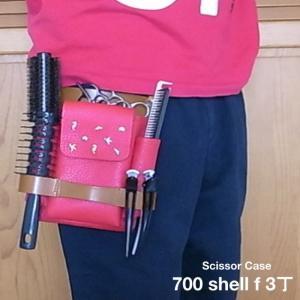 シザーケース 美容師 トリマー お洒落 本革 スマホが入る ブラシホルダー グローブホルダー ヘアーカット 700F SHELL3丁用|partymix
