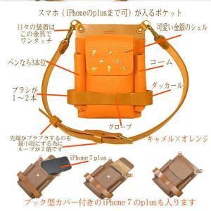 シザーケース・700F・SHELL 4丁用・ブラシホルダー・グローブホルダー・スマホケース・シザーケース・トリマー・ヘアーカット・シザーケース美容師|partymix|04