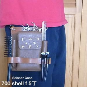 シザーケース 700F SHELL 5丁用 スマホが入る ブラシホルダー グローブホルダー シザーケース トリマー ヘアーカット シザーケース美容師|partymix
