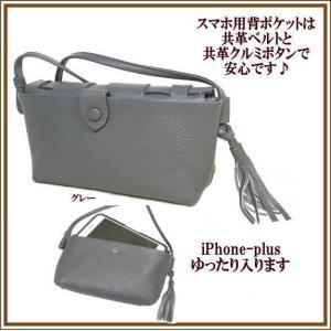 スマホポシェット MESH-SIMPLE5 携帯ポシェット スマホケース iPhon plus 軽いポシェット|partymix|03