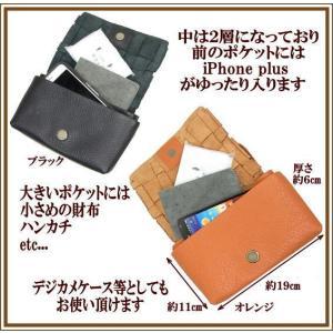 ウエストポーチMESH-SIMPLE5 ウエストポーチ ウエストバッグ I-PHONEケース スマホケース デジカメケースパスポートケース 通帳ケース|partymix|02