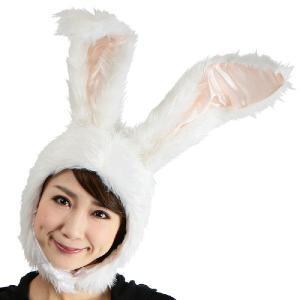 ウサギ かぶりもの うさみみ 「もふもふうさたん」  帽子 ホワイト 仮装 コスプレ|partyparadise