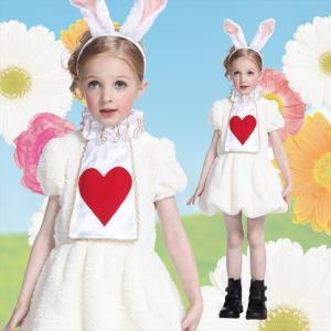 ハロウィン コスプレ 衣装 仮装 コスチューム うさぎ 不思議の国のアリス ラビット キッズ 子供用 女の子 白 ハート 「ワンダーラビットガールキッズ 120」|partyparadise