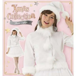 クリスマス コスプレ 「ベイシックサンタ ホワイト」 サンタ サンタクロース 白 WHITE 仮装 衣装 コスチューム partyparadise