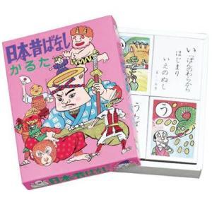 お正月 遊び 「日本昔話かるた」 おもちゃ 和玩具 子供  カルタ 知育|partyparadise