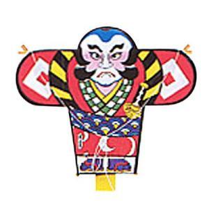 お正月 凧 たこ 凧揚げ 飾り 和凧 正月飾り凧 「ミニ凧 No.810 奴和柄」 カイト おもちゃ|partyparadise