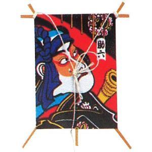 お正月 凧 たこ 凧揚げ 飾り 和凧 正月飾り凧 「超ミニ凧 No.845 助六和柄」 カイト おもちゃ|partyparadise