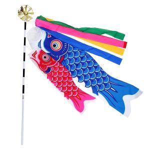 こどもの日 子供の日 装飾「鯉のぼり/吹流し・赤鯉青鯉セット...