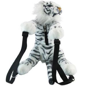 鞄 リュック 「ホワイトタイガー プラッシュバックパック」 動物 アニマル バック|partyparadise