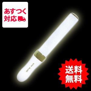 キングブレードX10III Neo シャイニング / KING BLADE X10III カラーチェンジ LED ペンライト キンブレ コンサート|partyparadise