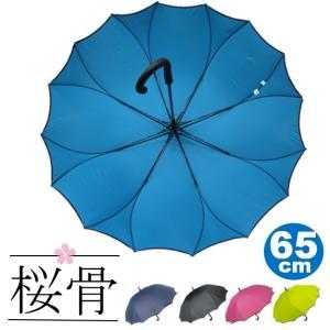 傘 メンズ 紳士 大判 16本骨  サクラ骨  シームレス 65センチ