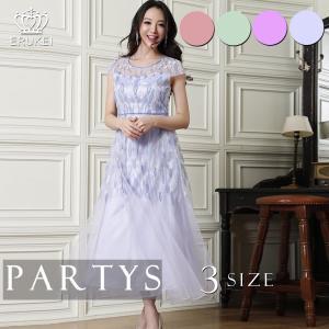 0628854a9b044 PARTYS ドレス ワンピース - ロングドレス Yahoo!ショッピング