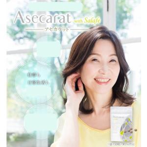 【大感謝価格 】アセカラット 150粒 約1ヵ月分|parusu|02
