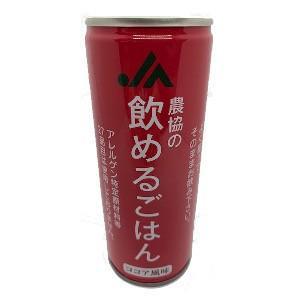 【3個セット】【大感謝価格 】飲めるごはん 245g×3 ココア風味/シナモン味/梅・こんぶ風味|parusu