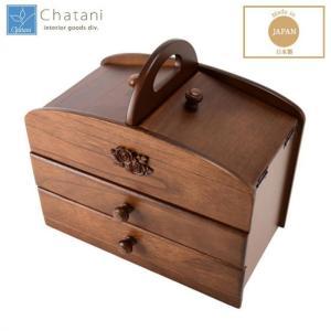 茶谷産業 日本製 木製ソーイングボックス 020-301手芸ボックス 機能的 シンプル 割引不可|parusu