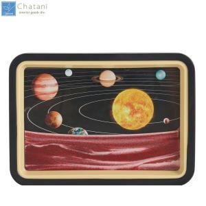 茶谷産業 Fun Science サンドピクチャー (太陽系) 333-186砂 鏡 癒し 割引不可|parusu