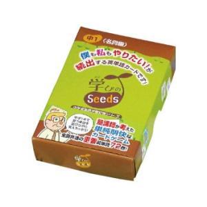 カードあそび 中学英単語完璧記憶シリーズ 学びのSeeds 中1 名詞編 HG320 割引不可 parusu