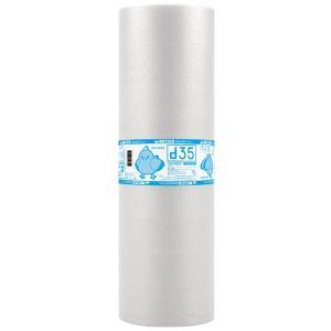 【メーカー直送】【大感謝価格】川上産業 ポリエチレン気泡緩衝材 プチプチ d35 ダイエットプチ 120cm|parusu