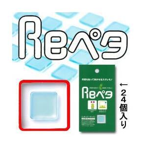 『Reペタ 24個入×3セット』(割引サービス対象外)穴を開けられない場所に画鋲代わりに 何度でも貼って剥がせる Reペタ 24個入×3 parusu
