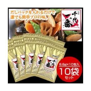 料理の出来はだしが左右するといっても過言ではありません。 千代の一番は焼津産の鰹の本枯節・鯖節、宮崎...