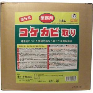 大感謝価格『屋外用 コケカビ取り 業務用18Lタ...の商品画像