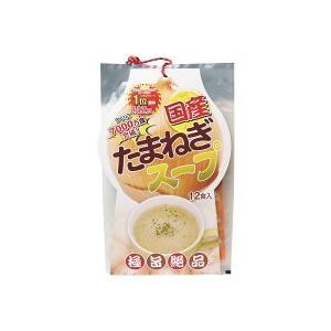 大感謝価格『国産たまねぎスープ 12食入』返品キャンセル不可品 玉ねぎが本来もつコクと旨みをそのままに引き出しました。|parusu