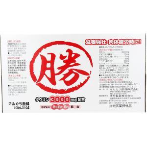 大感謝価格『マルカツ飲料 100mL×10本入(指定医薬部外...