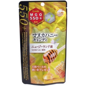 【大感謝価格】マヌカハニー キャンディ MGO550+ ニュージーランド産 10粒入×2個セット【返品キャンセル不可】|parusu