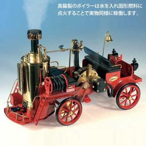 『ドイツ製 蒸気エンジン付消防ポンプ車 D305』蒸気式消防ポンプ車のスケールモデル 模型 趣味 贈り物やインテリアに ドイツ製 蒸気エンジン付消防ポンプ車送料|parusu|03