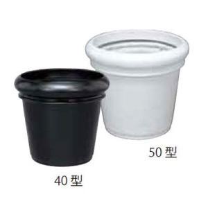 大感謝価格セラプラス 50型 ホワイトorブラックメーカー直送品。代引不可・同梱不可・返品キャンセル・割引不可鉢カバー 観葉植物 インテリア 雑貨|parusu