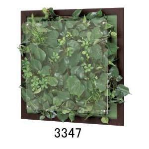 大感謝価格木目フレームウォールグリーン 3347or3348or3349or3350メーカー直送品。代引不可・同梱不可・返品キャンセル・割引不可観葉植物 壁掛け|parusu