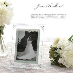 大感謝価格『Jour Brillant(ジュール・ブリアン) ガラスフォトフレーム 253-859 (346シリーズ)』『メーカー直送品。代引不可・同梱不可・返品キャンセル・割引不|parusu