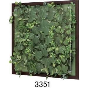 大感謝価格木目フレームウォールグリーン 3351or3352or3353or3354メーカー直送品。代引不可・同梱不可・返品キャンセル・割引不可観葉植物 壁掛け|parusu