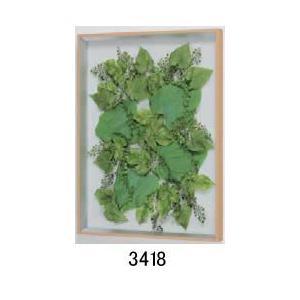 大感謝価格薄型インテリアグリーン 3418or3419メーカー直送品。代引不可・同梱不可・返品キャンセル・割引不可観葉植物 壁掛け ディスプレイ 額装|parusu