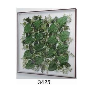 大感謝価格薄型インテリアグリーン 3425メーカー直送品。代引不可・同梱不可・返品キャンセル・割引不可観葉植物 壁掛け ディスプレイ 額装 飾る 雑|parusu