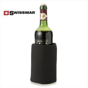 大感謝価格『SWISSMAR(スイスマー) ワインチラー 102-73000-A (346シリーズ)』『メーカー直送品。代引不可・同梱不可・返品キャンセル・割引不可』ワインクーラ parusu