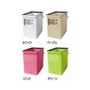 お好みのタイプのゴミ箱が作れます。 フタとカラーと大きさを選ぶだけ♪ カフェスタイル システムダスト...