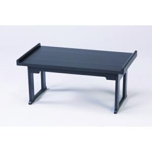 直送品 折りたたみ式経机・供物机 黒 60×34×28cm 1.72kg 天然木|parusu