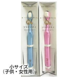 7個購入で1個多くおまけ ネコポス プラチナナノ歯ブラシ manmou(マンモウ) 小サイズ(子供・女性用)レッド/ブルー|parusu