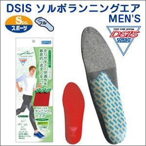 大感謝価格『DSIS ソルボランニングエア MENS S/M/L レッド』インソール 靴 シューズ ...
