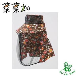 菜菜畑 虫よけ ガーデニングハット花柄、8個で梱包時に1個多く入れますガーデニング・農作業・アウトドアなど 帽子 ボウシ 菜菜|parusu