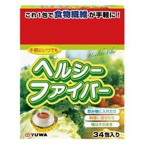 大感謝価格『ヘルシーファイバー 34包』5,000円(税別)以上で健康食品 サプリメントヘルシーファイバー|parusu