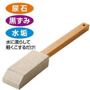 1個プレゼント企画あり『桜島のシラストイレクリーン L』(割引サービス対象外)4個以上 7個で梱包時に1個多く入れます ポイント トイレ用品 ト|parusu