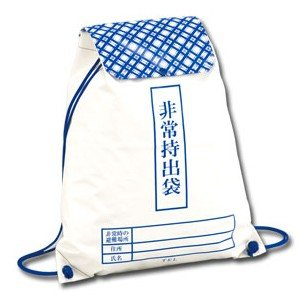 1個プレゼント企画あり非常持出袋5個で梱包時に1個多く入れて...